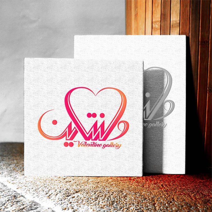 طراحی لوگو ولنتاین