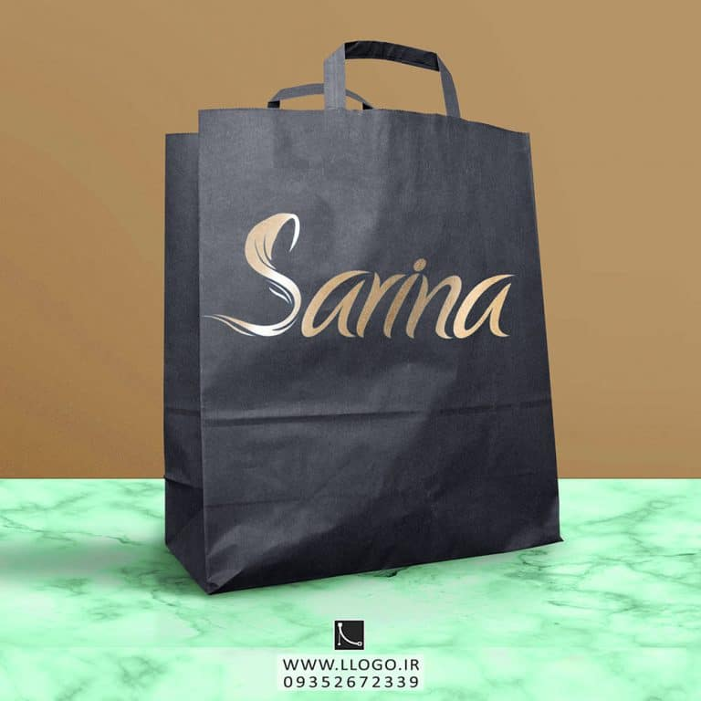 طراحی لوگو فروشگاه روسری سارینا