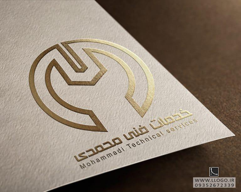 طراحی لوگو خدمات فنی محمدی