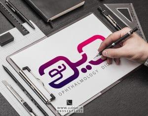 طراحی لوگو چشم پزشکی دید نو