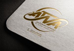 طراحی لوگو بازرگانی Atna