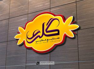 طراحی لوگو برای زعفران گلرو
