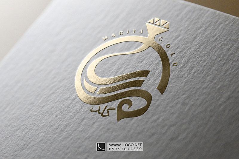 طراحی لوگو جواهری ماریا