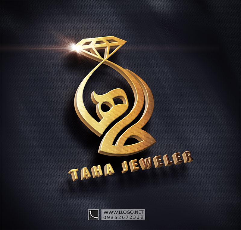 طراحی لوگو طلا فروشی طاها