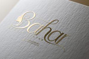 طراحی لوگو مرکز زیبایی بهار