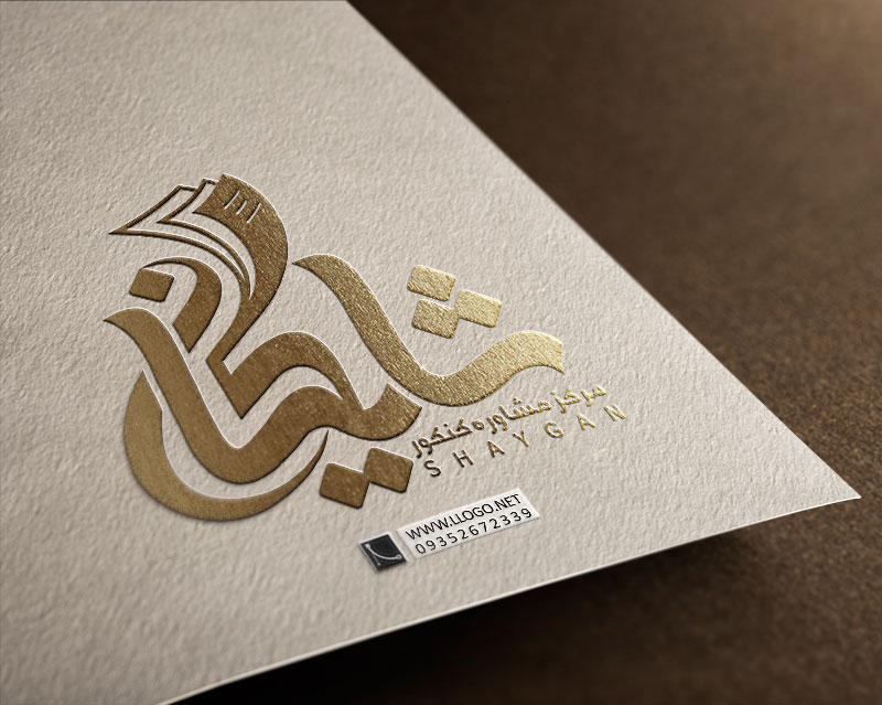 طراحی لوگو مرکز مشاوره تحصیلی