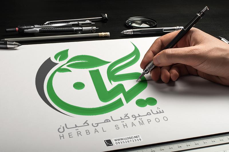 لوگو محصولات بهداشتی کیان