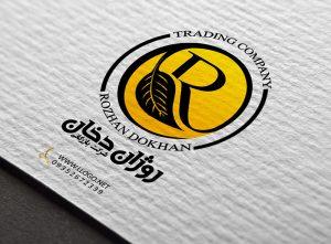 نمونه لوگو شرکت بازرگانی