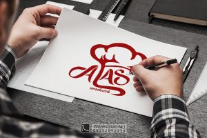 طراحی لوگو فست فود آلاس