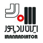 برند ایران رادیاتور