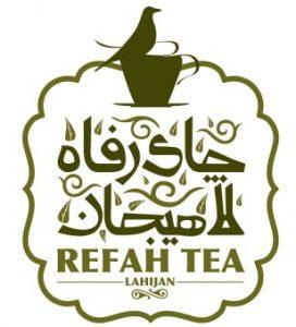 برند چای رفاه